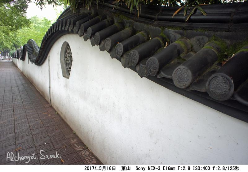 紅江寺DSC02296