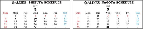 Blog様カレンダー2017年5月New2