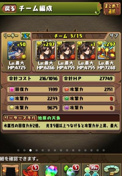 7FWefCl.jpg