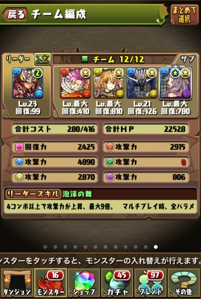 7iB5ByG.jpg