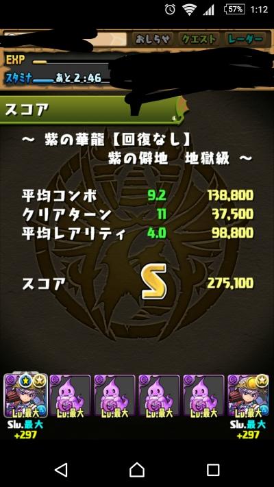 86gM3EO.jpg