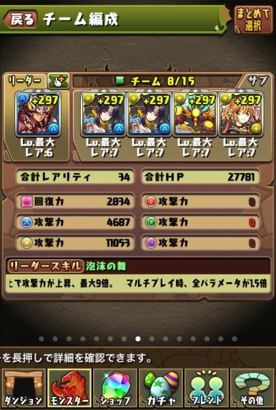 9MAd3Iu.jpg