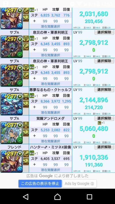 DDT7NuJ.jpg