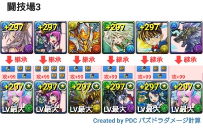 F81XmDc.jpg