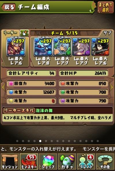 MpQX4Gu.jpg