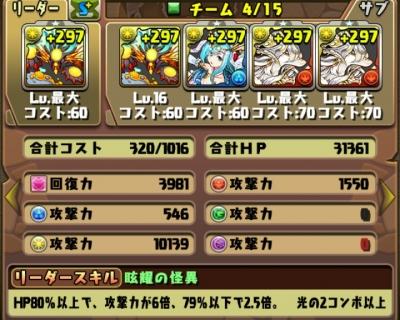 Nxqio7V.jpg