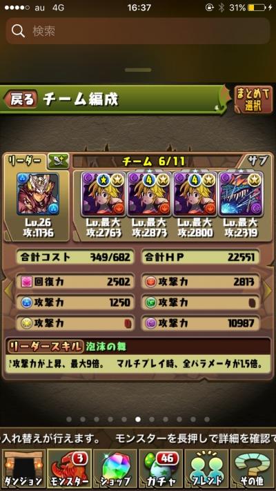 YxQ4qCr.jpg