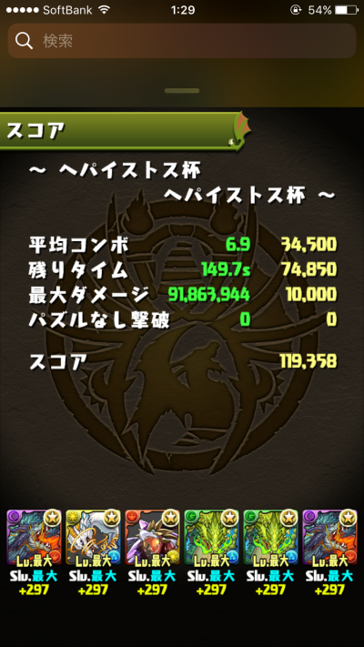 c2r8JxN.jpg