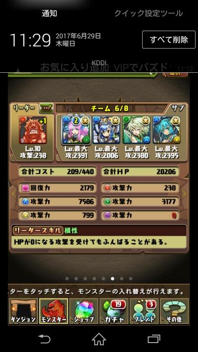 mWDAby3.jpg