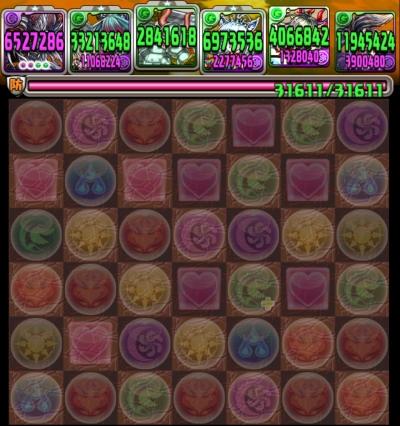 xwR03B7.jpg