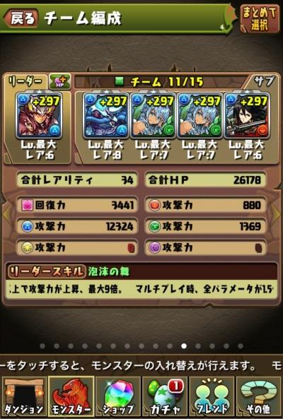 yG5LuAI.jpg