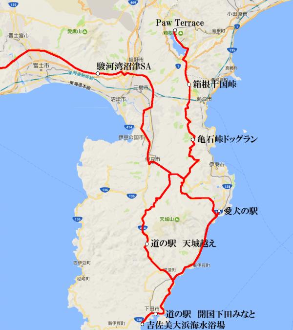 海おさ伊豆旅行_convert_20170524192112