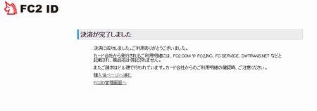 AF200000547.jpg