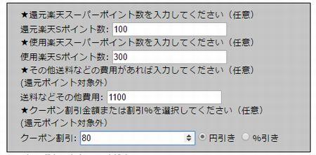 AF200002351.jpg
