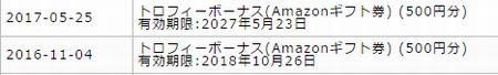 AF200002446.jpg