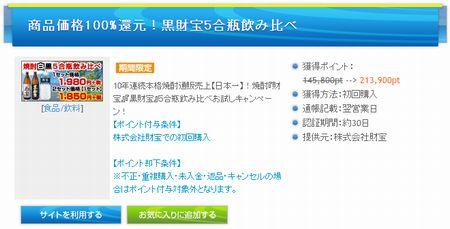 AF200002739.jpg