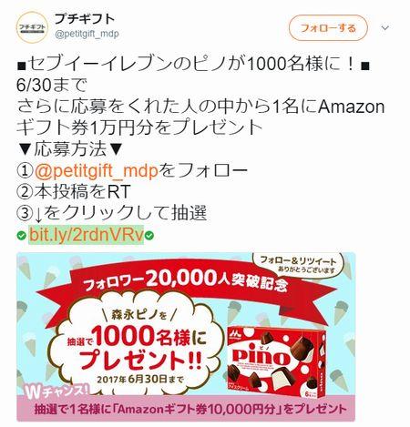 AF200002802.jpg