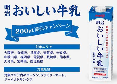 AF200002827.jpg