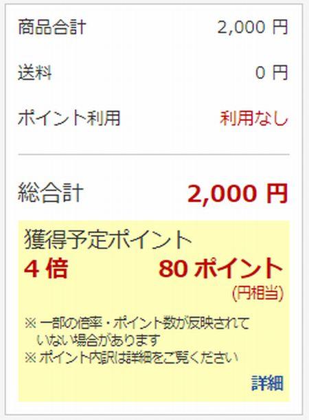 AF300002851.jpg