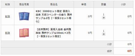 AF300002872.jpg