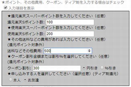 AF300002946.jpg