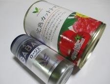 豚ロースと春野菜のトマト煮 材料②