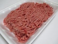 ハンバーガー 材料①