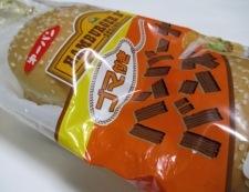ハンバーガー 材料②