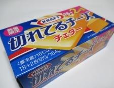 もやしチーズ 材料②