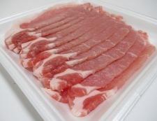 豚ロースの梅しそ巻き 材料①