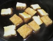 ヤリイカと絹揚げの煮物 調理③