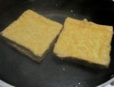 ヤリイカと絹揚げの煮物 【下準備】②