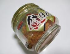 鮭キャベツ 材料②