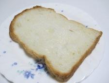 パプリカトースト 材料②