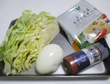 パプリカトースト 材料①