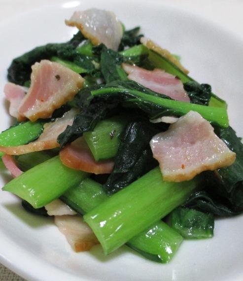 小松菜ベーコン 大