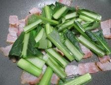 小松菜ベーコン 調理②
