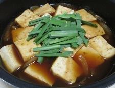 焼肉豆腐 調理④