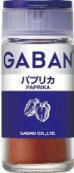 GABANパプリカ<パウダー> 説明用写真
