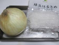 鶏肉と春雨の甘辛煮 材料②