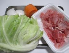 春野菜の焼きうどん 材料①