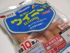 ソーセージと春野菜のポトフ 材料②