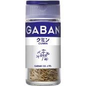 GABANクミン<ホール>説明用写真