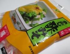 春キャベツ酢味噌 調味料