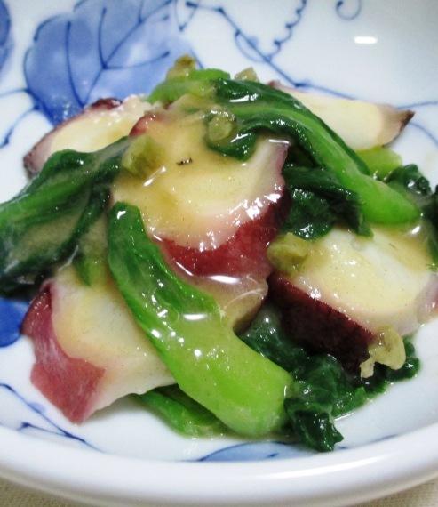タコ青梗菜 大