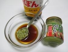タコ青梗菜 調理①