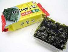 トマト韓国海苔 材料②