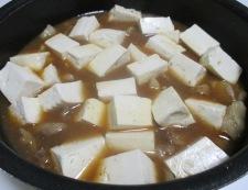 牛すじと豆腐の味噌煮 調理⑤