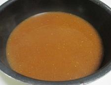 牛すじと豆腐の味噌煮 調理①