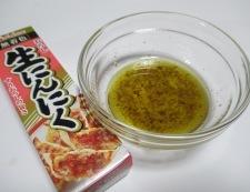タコとトマトのパクチーサラダ 調理②